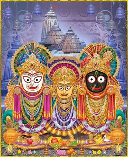 Balaram clipart clipart download Download jagannath balaram subhadra ka clipart Jagannath Temple ... clipart download