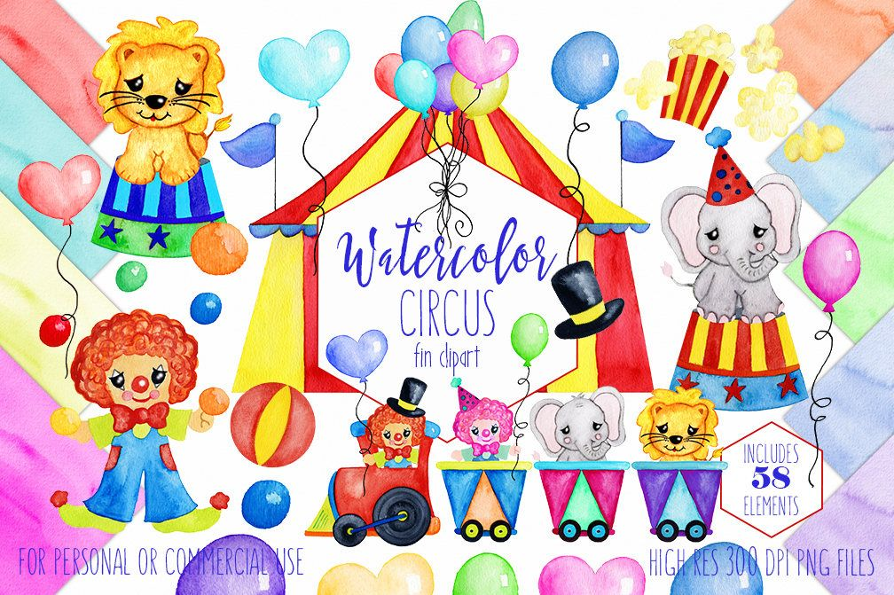 Balloon animal clown clipart clip art free download WATERCOLOR CIRCUS Clipart Commercial Use Clip Art Watercolour Train ... clip art free download