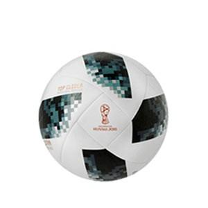 Balon de futbol rusia 2018 clipart free download Balón oficial Mundial 2018 | futbolmania free download