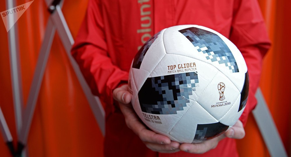 Balon oficial rusia 2018 clipart