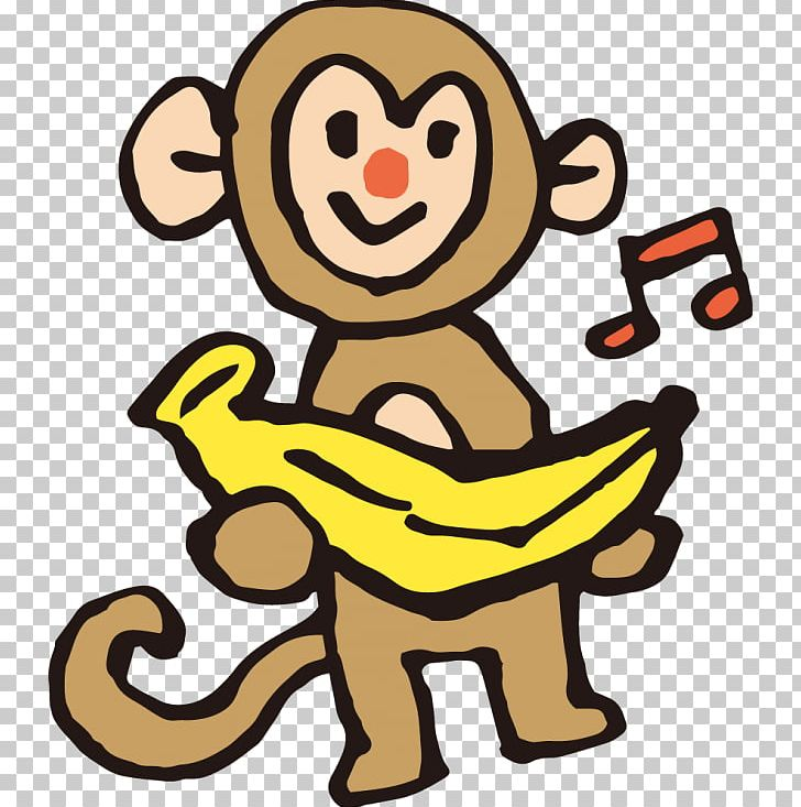 Banana clipart japanese banner transparent stock Monkey Japanese Macaque PNG, Clipart, Animal, Artwork, Banana ... banner transparent stock