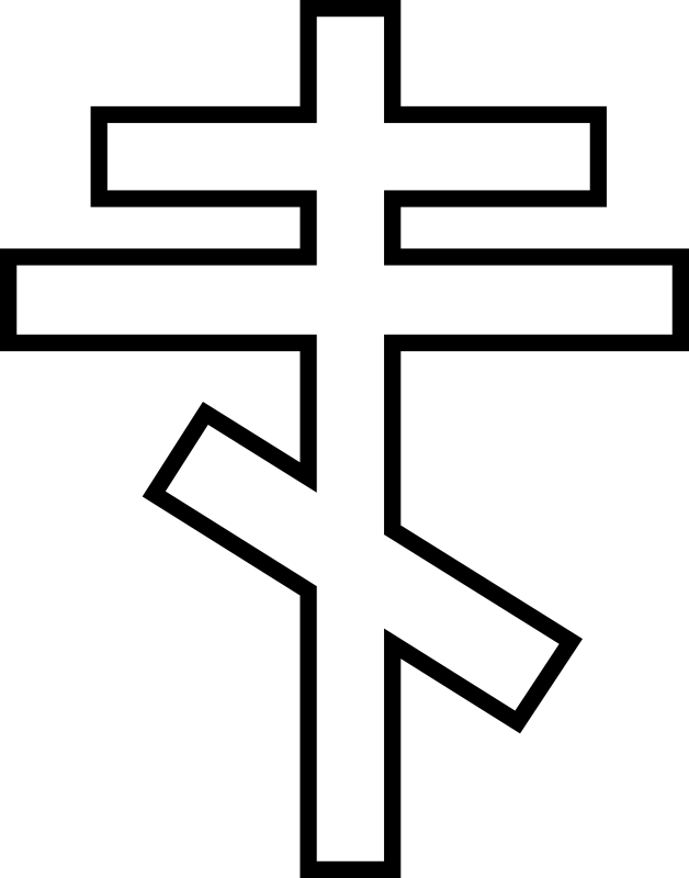 Sign of the cross clipart