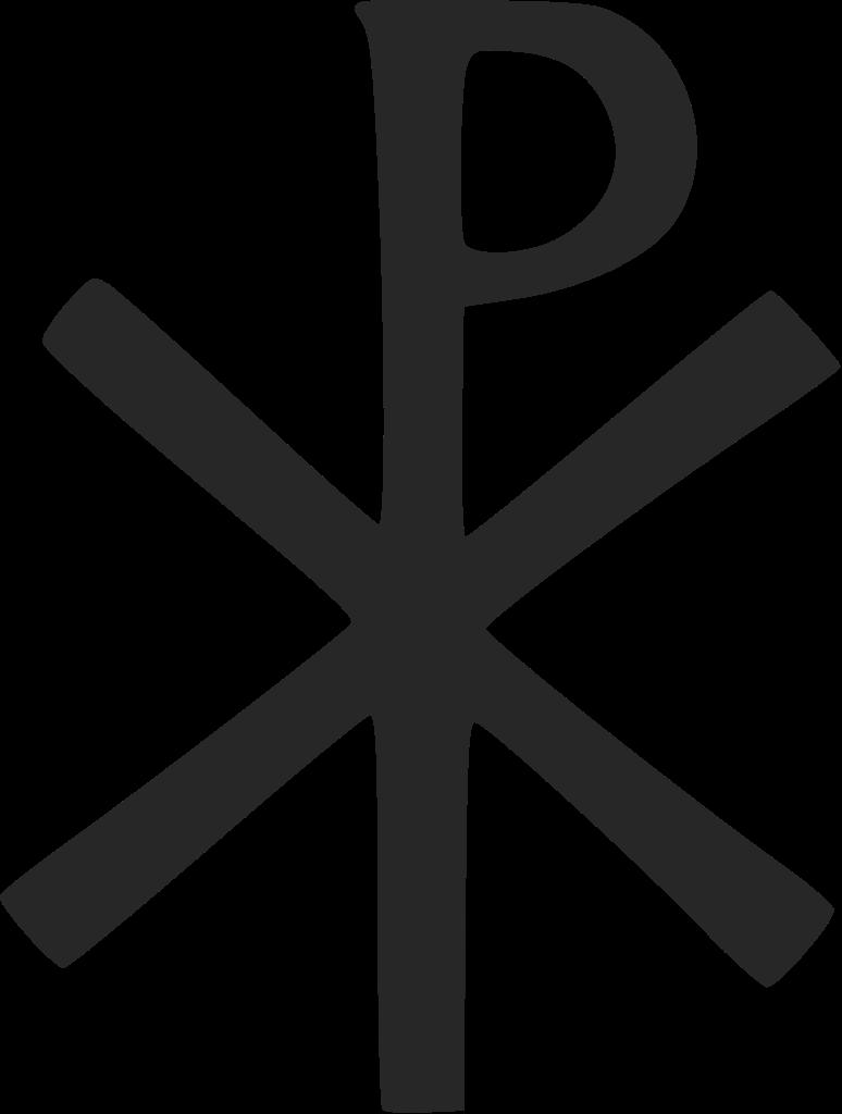 Catholic cross antique clipart picture download Roman Catholic Cross Symbol | Clipart Panda - Free Clipart Images picture download