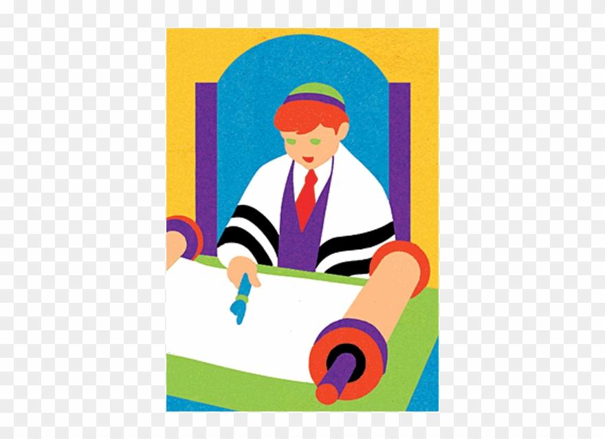 "Barmitzvah clipart png Bar Mitzvah - "" - Bar Mitzvah Clipart - Png Download (#1387486 ... png"