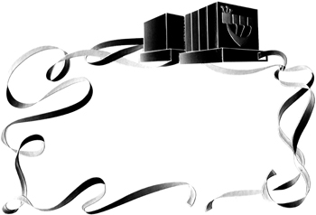 Barmitzvah clipart png royalty free Empire Press Items (Bar Mitzvah Art) png royalty free