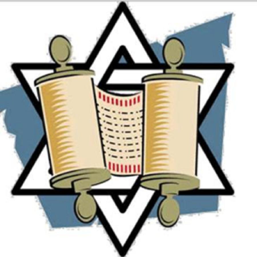 Barmitzvah clipart picture transparent download Png Bar Mitzvah Free & Free Bar Mitzvah.png Transparent Images ... picture transparent download