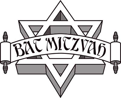 Barmitzvah clipart clipart freeuse download Bar Mitzvah Clip Art & Look At Clip Art Images - ClipartLook clipart freeuse download