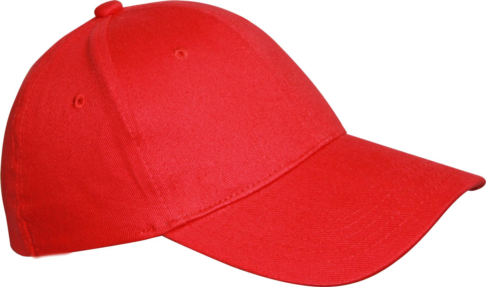 Baseball cap clipart png jpg library Baseball cap PNG image free download jpg library
