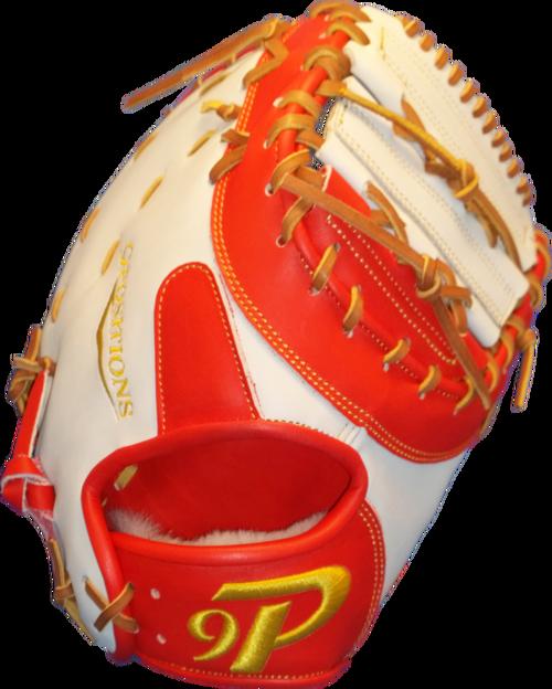 Baseball glove clipart png vector royalty free download Design Custom Fielders Glove vector royalty free download