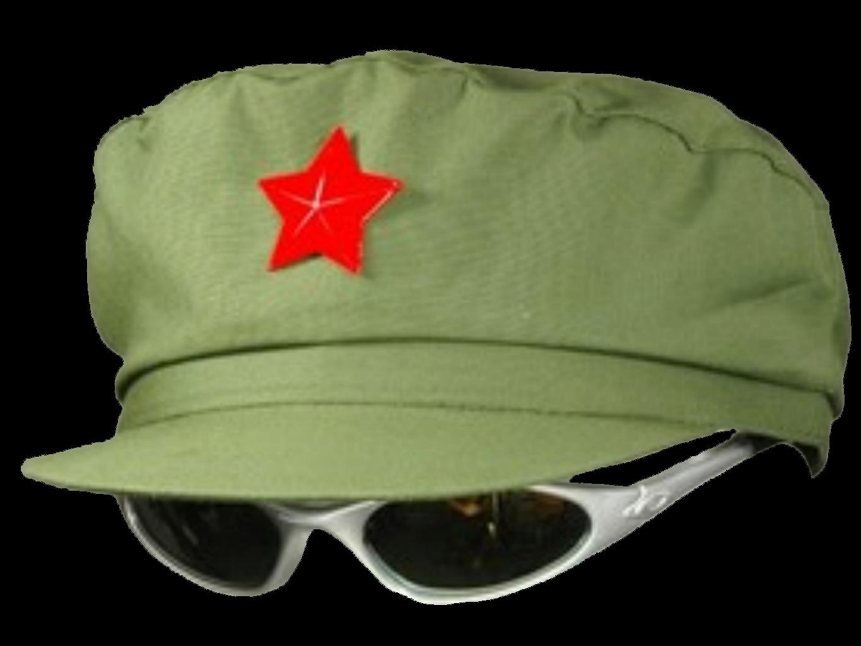 Baseball hat and sunglasses clipart black and white vintage RadicalLeft Hat Sunglasses Mao Chinese Revoluti... black and white
