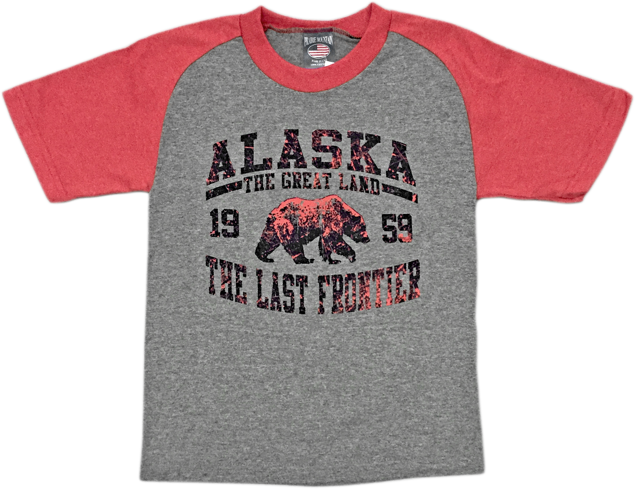 Baseball tshirt clipart clip freeuse Grizzly Alaska Kids Baseball T-shirt [713-6017] - $11.95 : Once in a ... clip freeuse