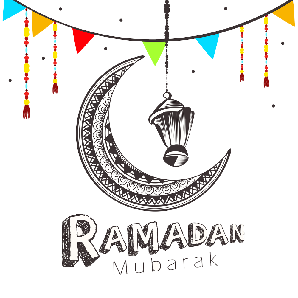 Basketball clipart and quotes png png library library Ramadan Mubarak PNG Images - peoplepng.com png library library