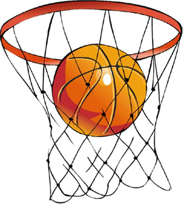 Basketball clipart clipart svg library download Basketball Clipart | Clipart Panda - Free Clipart Images svg library download