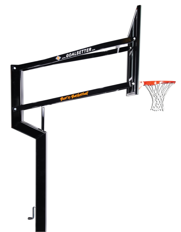Basketball hoop side view clipart free free library Basketball Hoop Side View PNG Transparent Basketball Hoop Side View ... free library