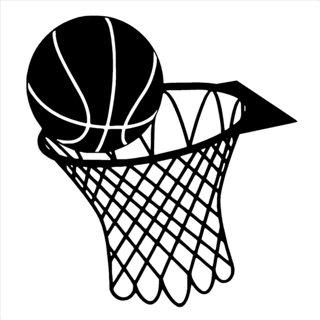 Basketball with scratches going through it clipart picture transparent stock Collection of 14 free Hoop clipart netball aztec clipart vintage ... picture transparent stock