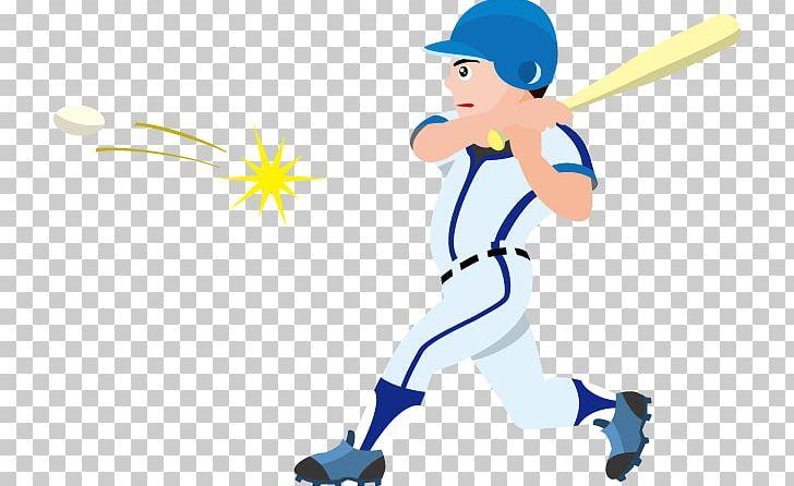 Bat hitting a baseball clipart clip art freeuse Baseball Bats Hit Batting PNG, Clipart, Arm, Art, Baseba, Baseball ... clip art freeuse