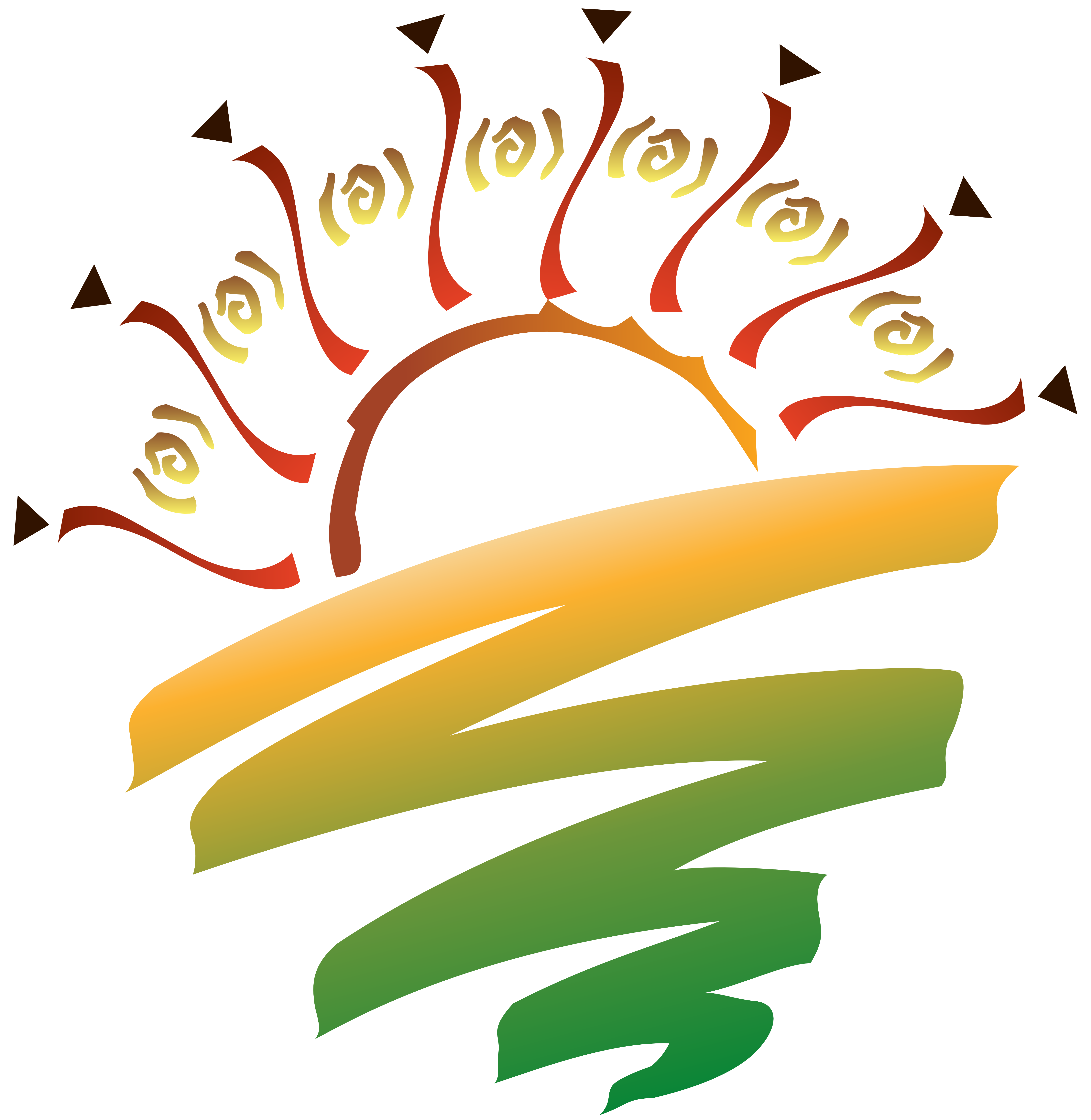 Beach sun palm tree clipart picture freeuse download Palm Tree Sunset Clipart | Clipart Panda - Free Clipart Images picture freeuse download