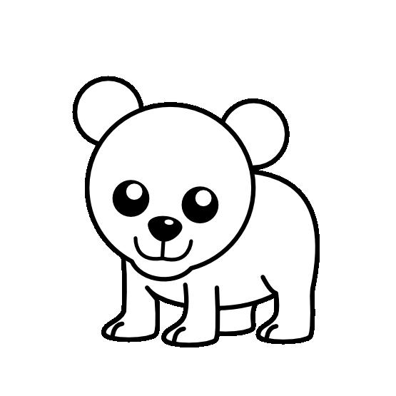 Bear book clipart image freeuse Bear Clipart Black And White | Clipart Panda - Free Clipart Images image freeuse