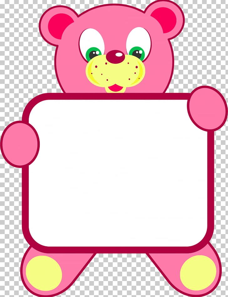 Bear borders clipart clipart black and white download Teddy Bear Borders And Frames PNG, Clipart, Animals, Area, Artwork ... clipart black and white download