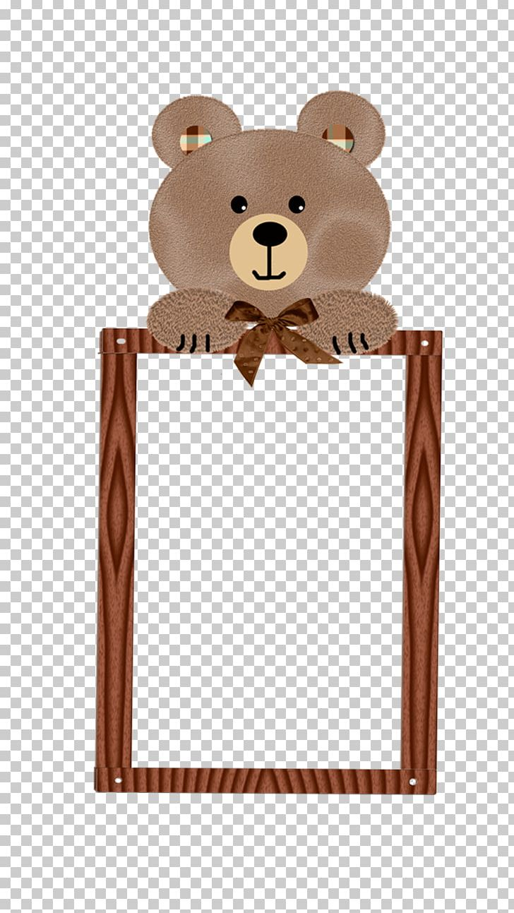 Bear borders clipart png free stock Teddy Bear Borders And Frames PNG, Clipart, Animals, Baby Shower ... png free stock