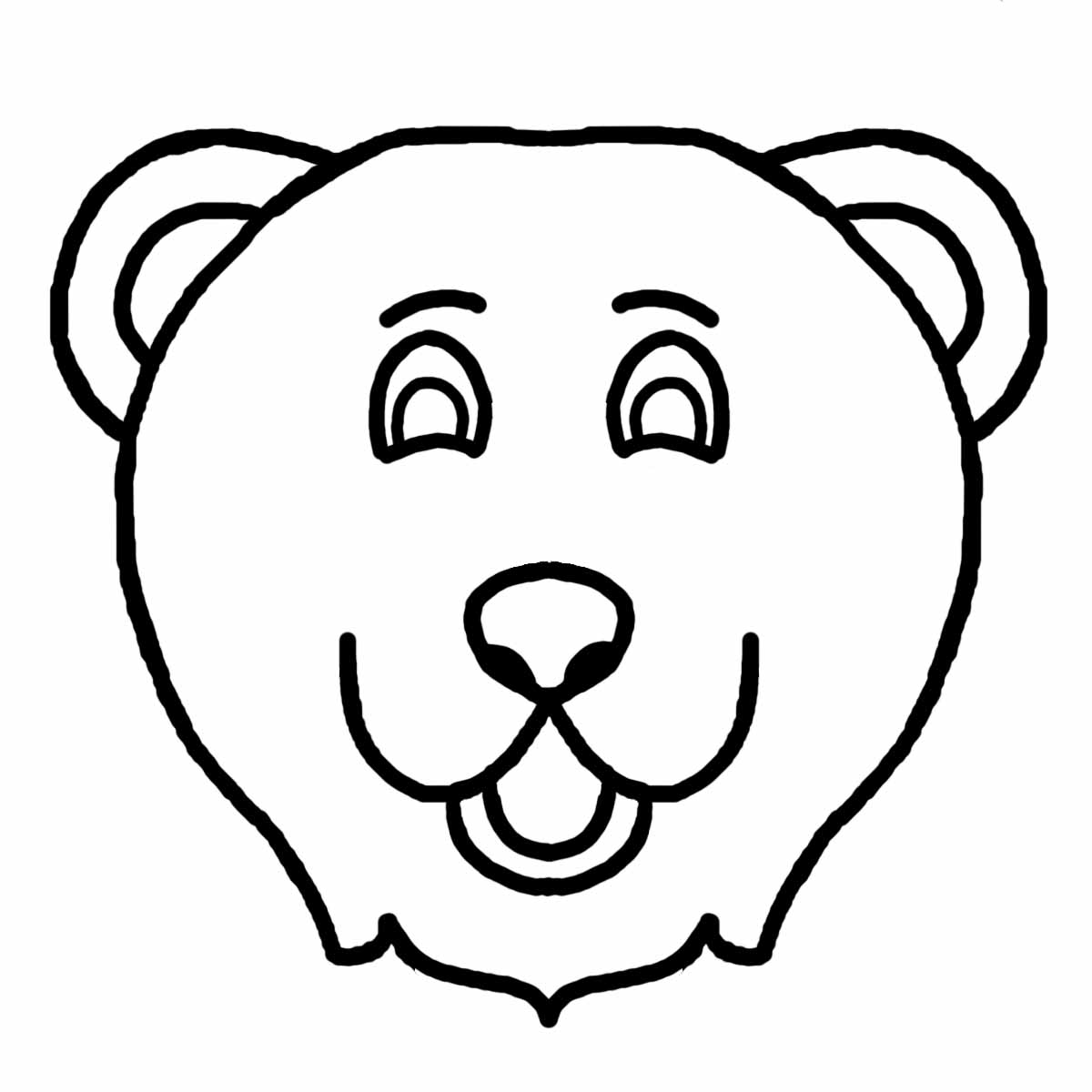 Bear face clipart black and white png transparent download Free Bear Head Clipart Black And White, Download Free Clip Art, Free ... png transparent download