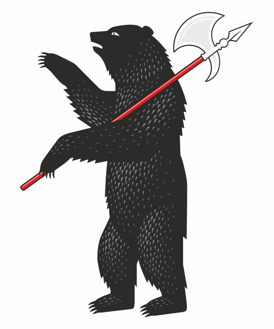 Bearing arms clipart freeuse download Bear From Coat Of Arms Of Yaroslavl Oblast - Principality Of ... freeuse download