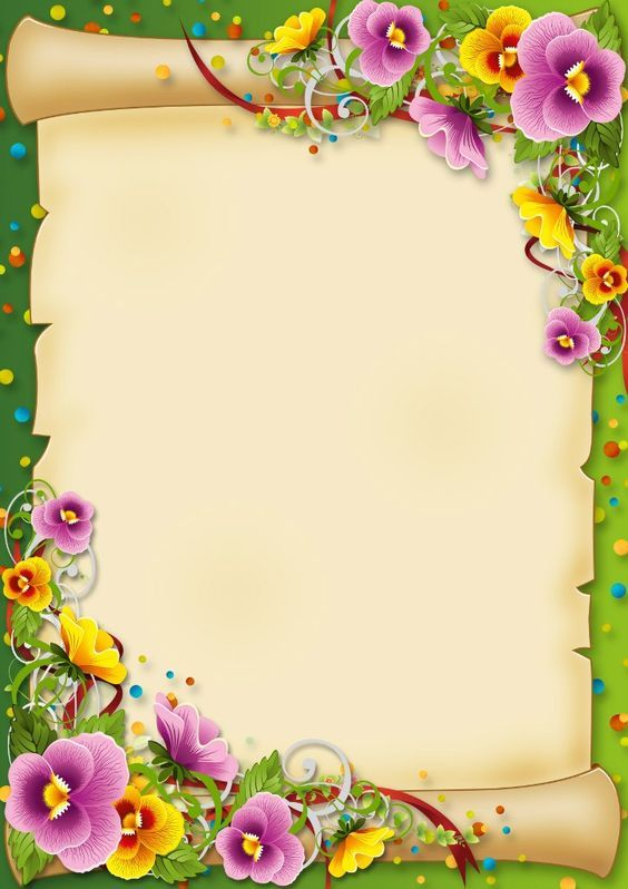 Beautiful borders and frames clipart png royalty free stock Pin by shaheen perwaz on Frames & beautiful Boards | Borders, frames ... png royalty free stock