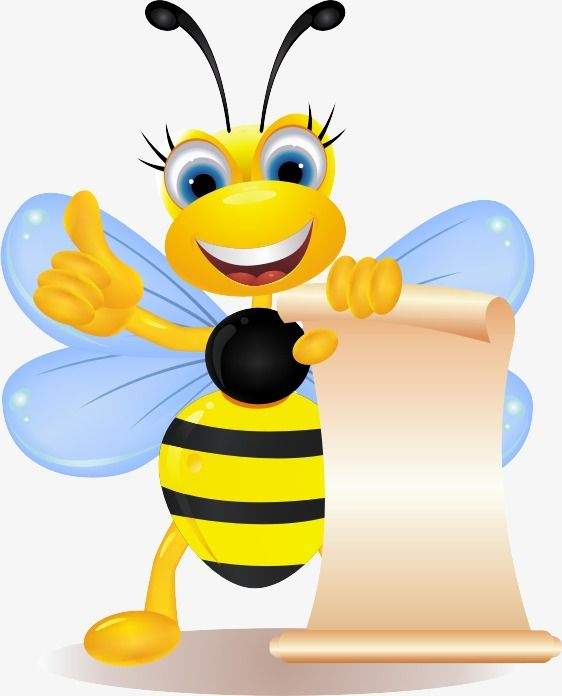 Bees good morning clipart jpg transparent Moving Cartoon Bee, Cartoon Clipart, Bee Clipart, Moving Clipart PNG ... jpg transparent