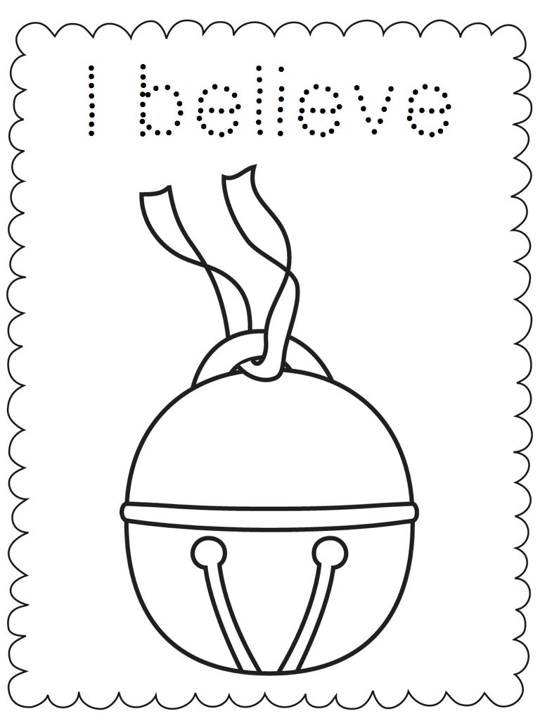 Bell from movie polar clipart clipart library library Polar express bell - Clip Art Library clipart library library