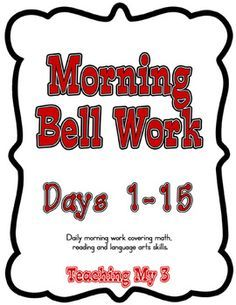 Bell work clipart banner library stock Bell work clipart 3 » Clipart Portal banner library stock