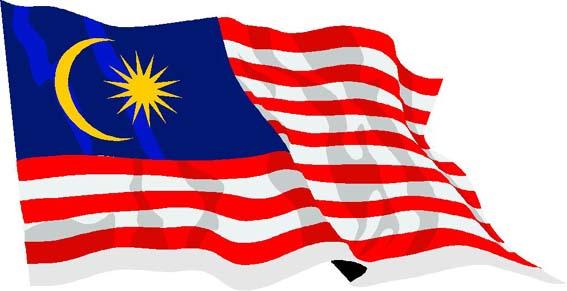 Bendera malaysia clipart graphic freeuse stock Bendera malaysia clipart » Clipart Station graphic freeuse stock