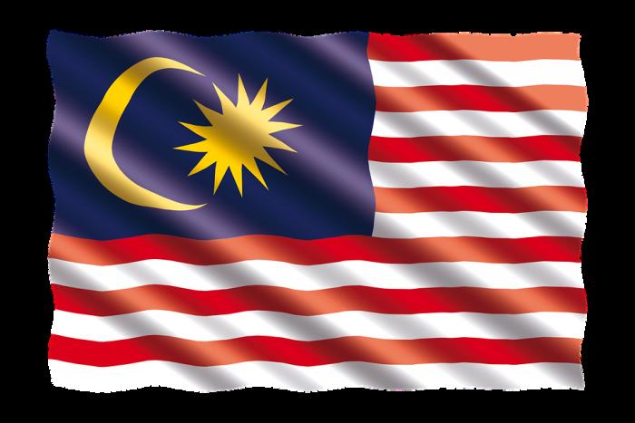 Bendera malaysia clipart free Gambar Bendera Malaysia Png Vector, Clipart, PSD - peoplepng.com free