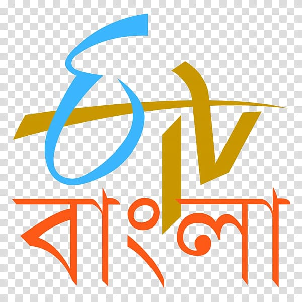 Bengali clipart image black and white download ETV Network Television channel Television show Bengali language ... image black and white download