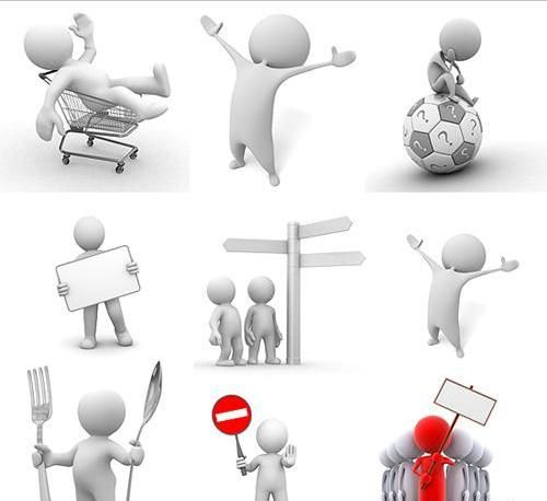 Best human cliparts png transparent download 3d clipart - Google Search | For the classroom | Human clipart, Clip ... png transparent download