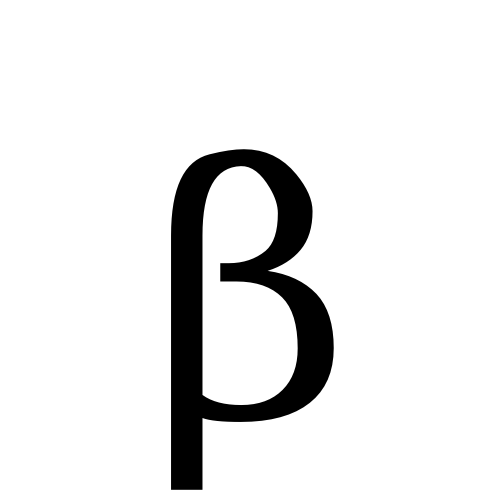 Beta greek letter clipart png free library β | greek small letter beta | DejaVu Serif, Book @ Graphemica png free library