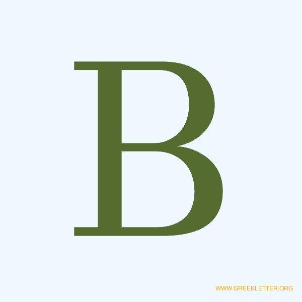 Beta greek letter clipart clip black and white library Greek Letter Images - ClipArt Best clip black and white library
