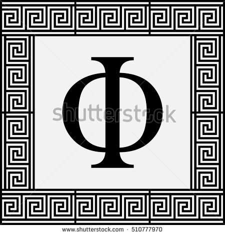 Beta greek letter clipart graphic library stock Greek Letters Stock Images, Royalty-Free Images & Vectors ... graphic library stock