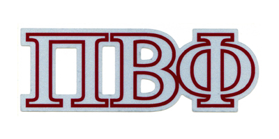 Beta greek letter clipart clipart library download Pi beta phi clip art - ClipartFest clipart library download