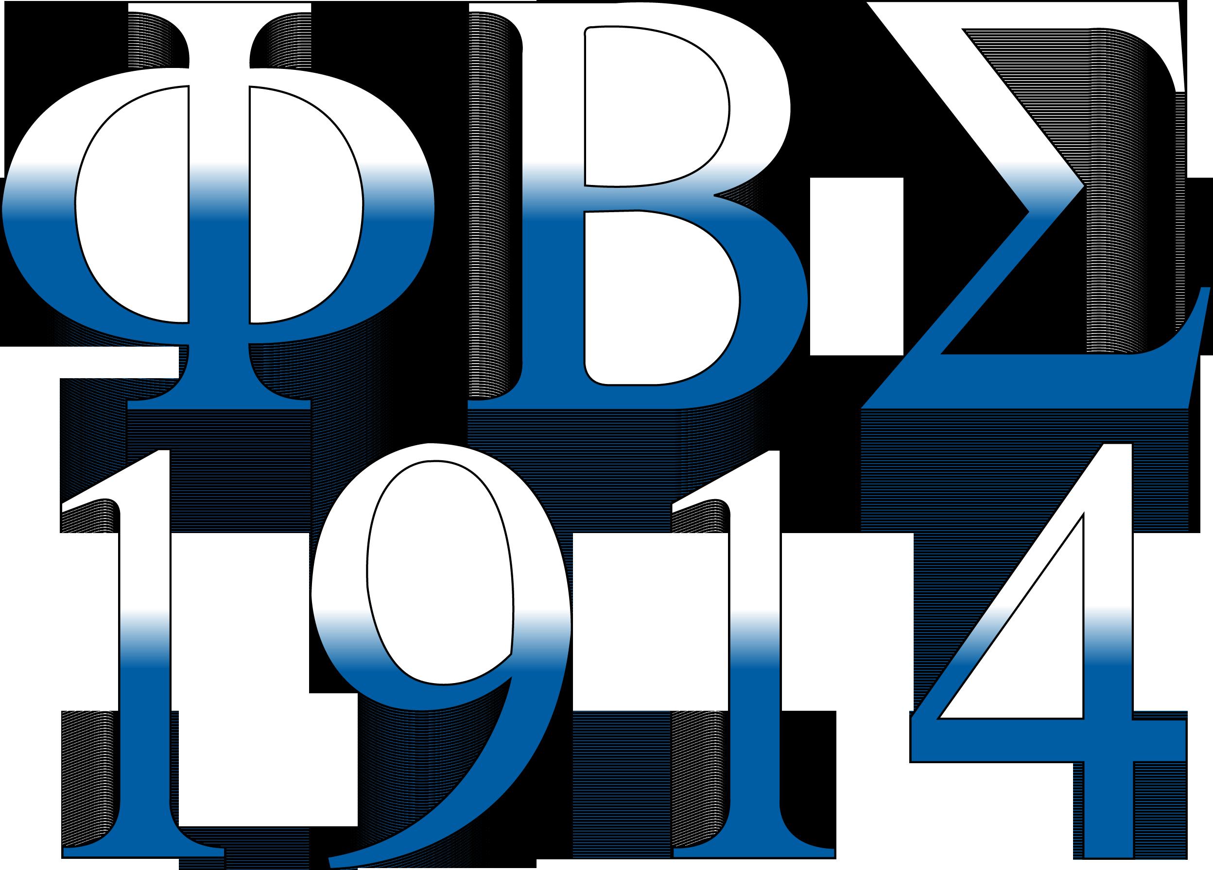 Beta sigma phi clip art 2015 clip download Phi beta sigma clipart - ClipartFox clip download