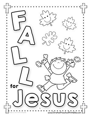 Bible verses for sunday school clipart black and white jpg download Fall Leaf Bible Verse Printables for Kids. Leaves, harvest, corn ... jpg download