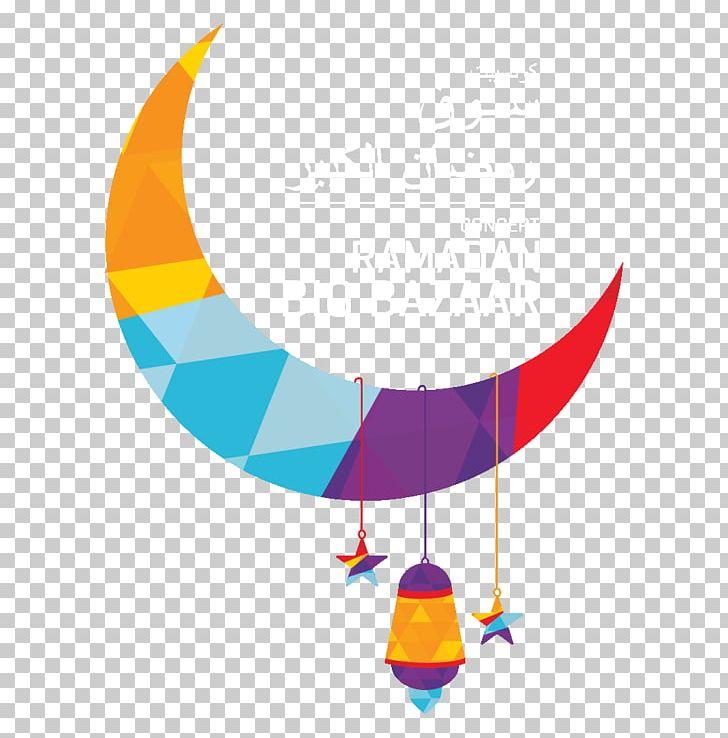Big bazaar logo clipart clip art royalty free stock Ramadan Islam Quran Muslim PNG, Clipart, Art, Bazaar, Bazaar Logo ... clip art royalty free stock