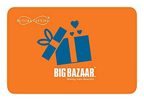 Big bazaar logo clipart jpg transparent stock Big Bazaar Gift Card jpg transparent stock