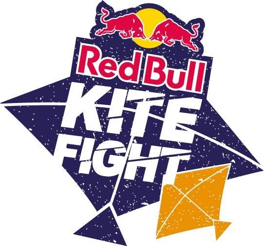 Big bazaar logo clipart jpg free stock Red Bull Kite Fight In-Store Display at Big Bazaar jpg free stock