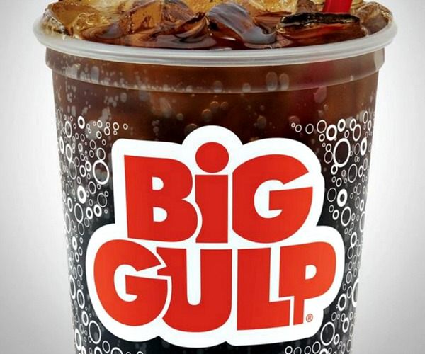 Big gulp clipart svg black and white stock Free Big Gulp at 7-Eleven + Sweeps at Totally Free Stuff svg black and white stock