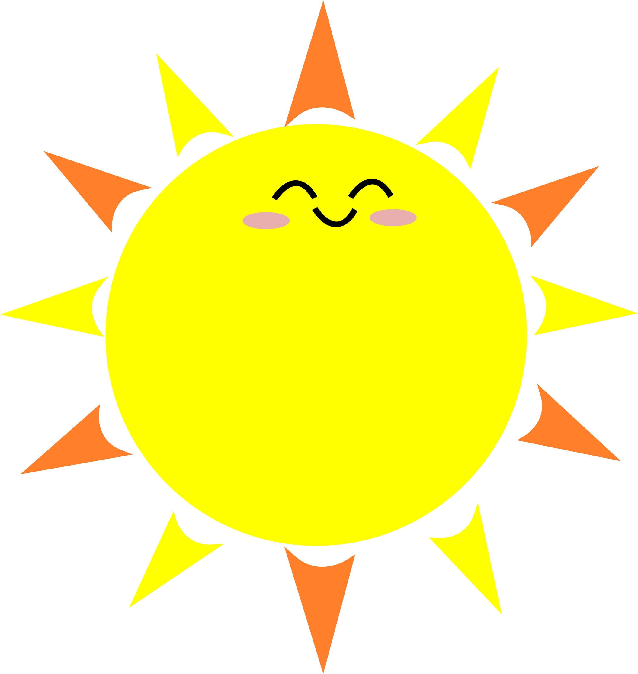 Happy big image png. Cute sun clipart