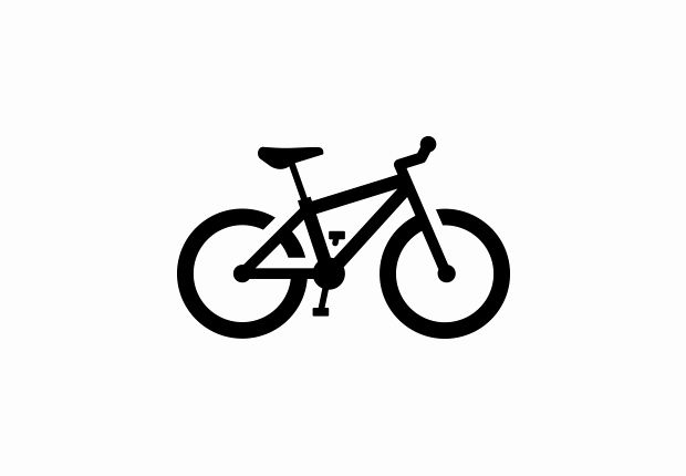 Bike silhouette clipart banner transparent mountain bike clipart mountain bike clipart mountain bike silhouette ... banner transparent