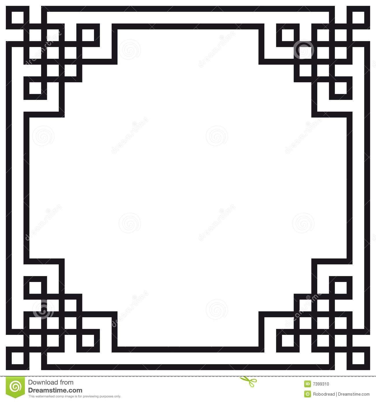 Bing basket weave border clipart library art deco borders - Google Search | Art Deco | Art deco borders, Art ... library