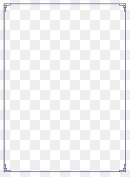 Bing basket weave border clipart jpg library library Blue Simple Frame Border Texture, Frame Clipart, Blue, Simple PNG ... jpg library library