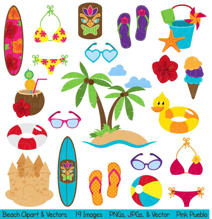Bing clipart summer picture library library Beach Clipart Clip Art, Summer Vacation Travel Clipart Clip Art ... picture library library