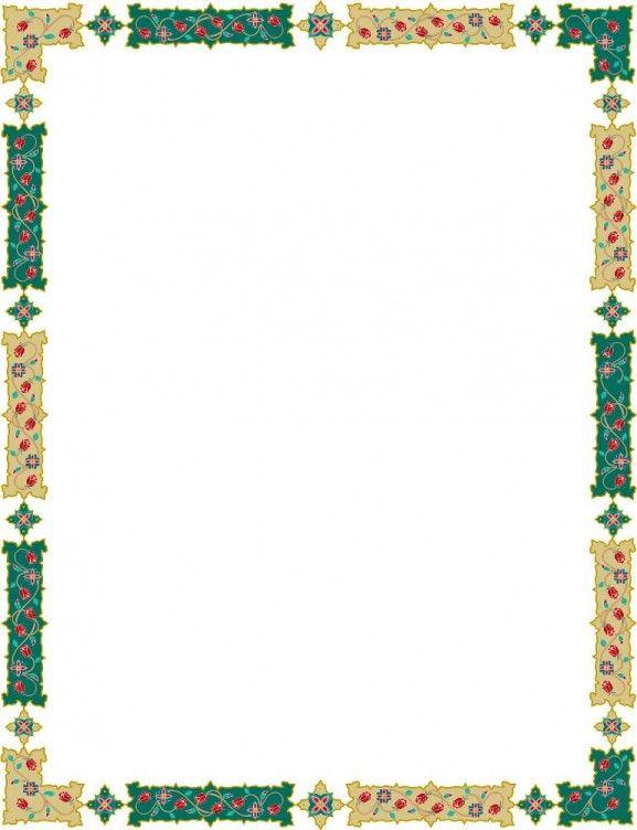 Library of bingkai sertifikat picture royalty free ...